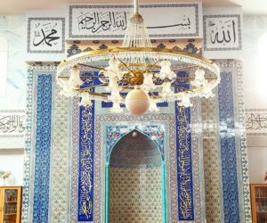 calligraphie arabe dans une mosquée à Nuremberg, Allemagne
