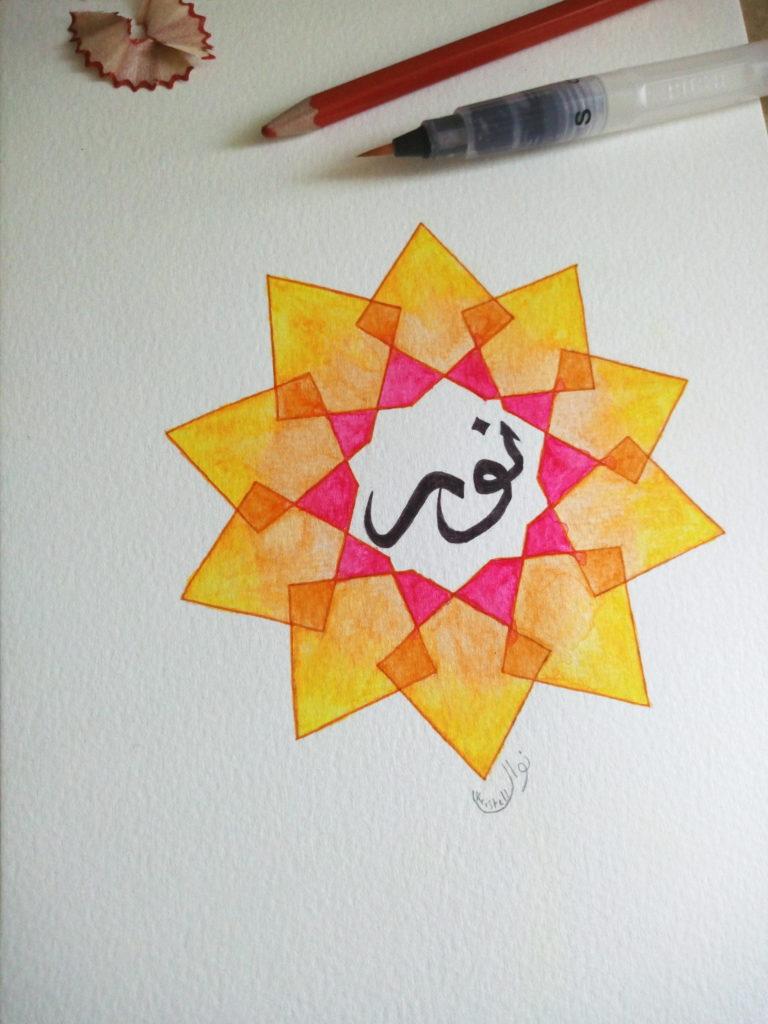 Calligraphie Nour lumière forme géométrique