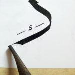 forme lettre del