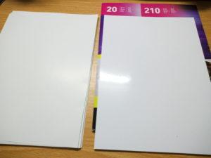 papier lisse et papier photo