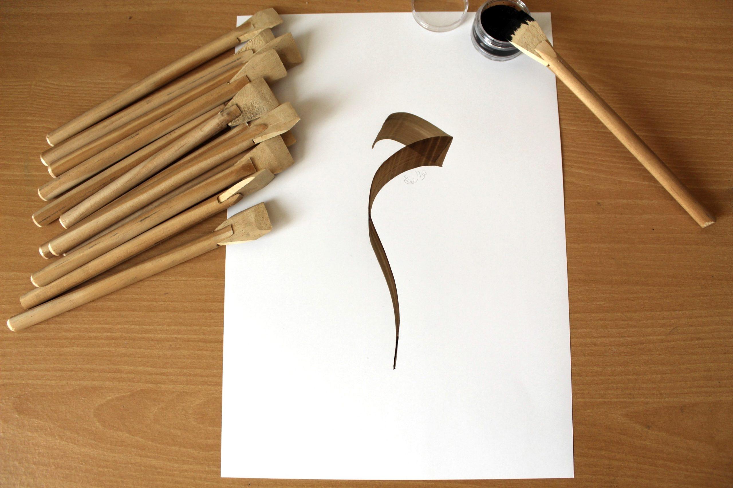 qalam calligraphie arabe