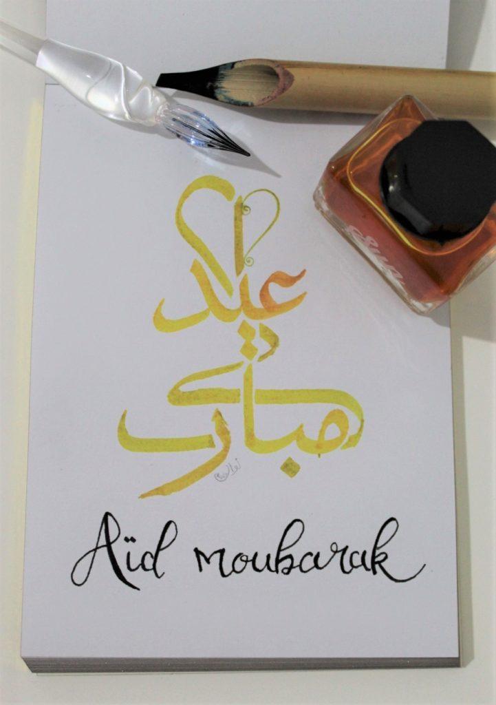 aid moubarak calligraphie