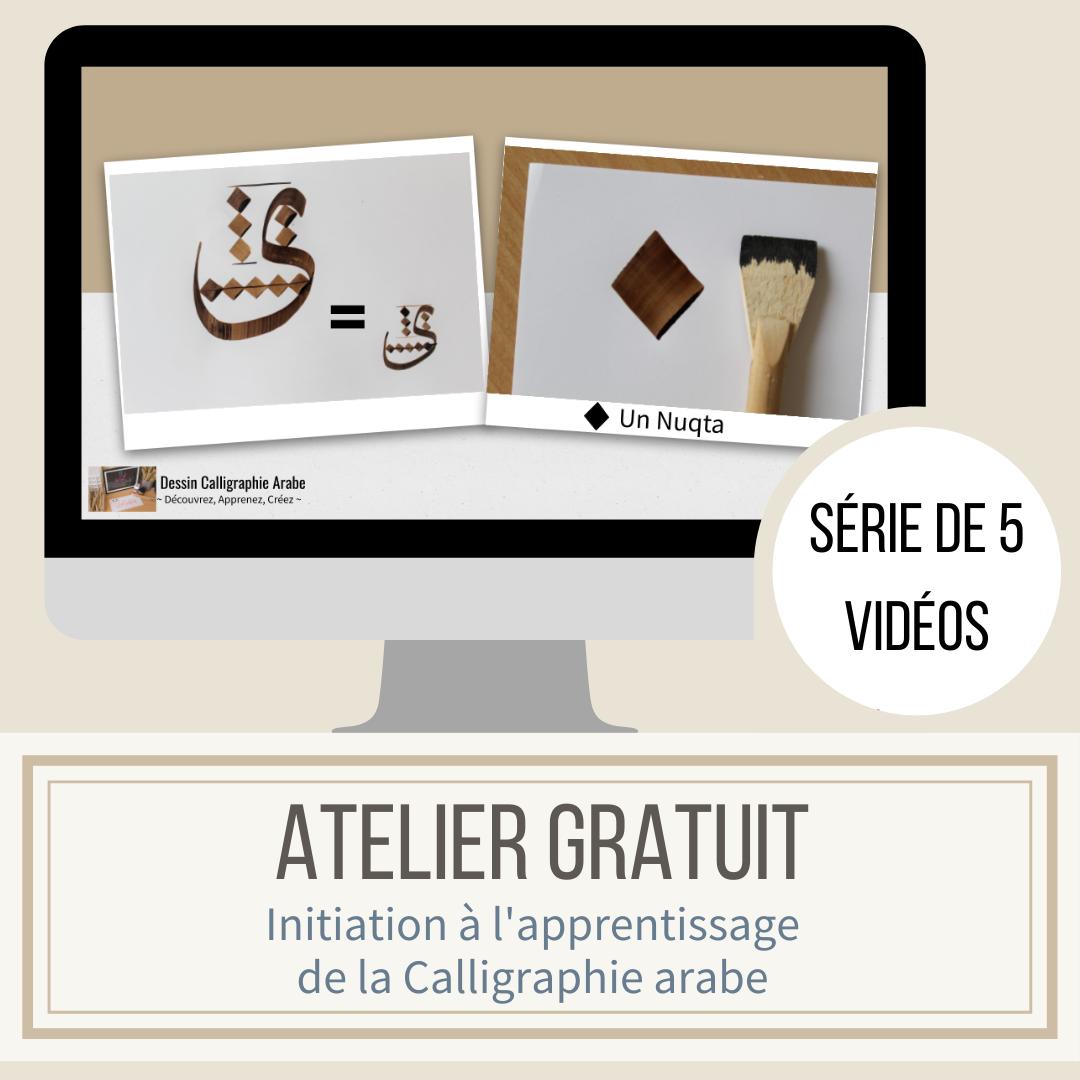 Atelier GRATUIT calligraphie arabe