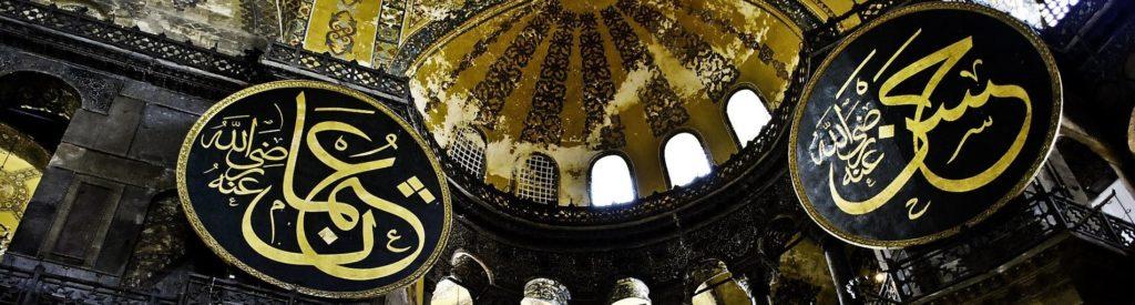 calligraphie arabe mosquée