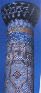 minaret calligraphies