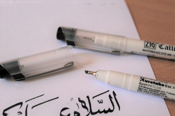feutre biseauté calligraphie arabe