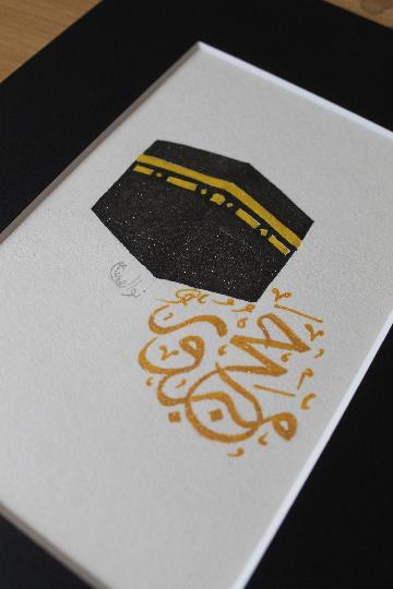 kaaba calligraphie