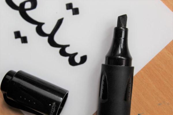 feutre calligraphie arabe