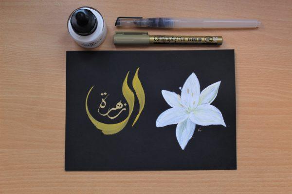 dessin calligraphie arabe