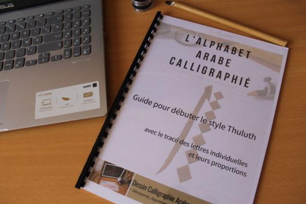 pdf alphabet arabe calligraphie