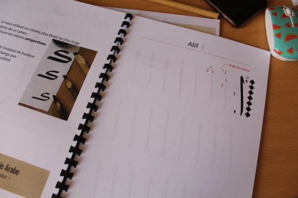 cahier exercices calligraphie arabe