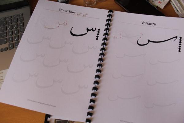cahier pdf calligraphie alphabet arabe