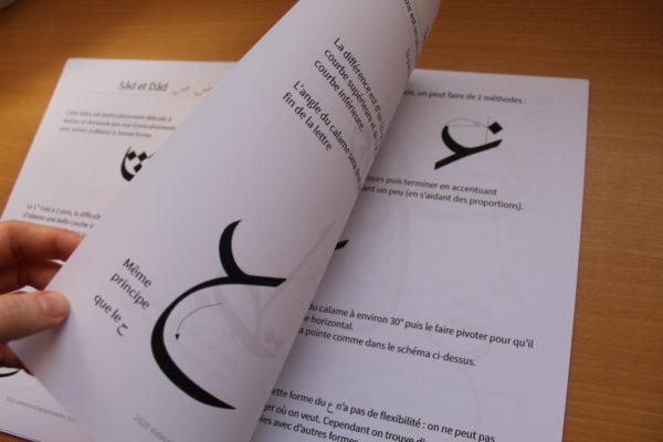 ebook calligraphie arabe