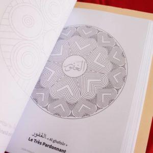 pdf mandalas 99 noms calligraphie arabe