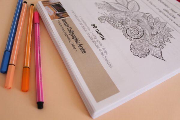 pdf mandalas calligraphie arabe