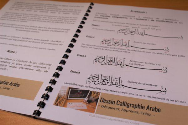 ebook symboles calligraphie arabe