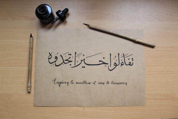proverbe optimisme arabe