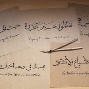 citation calligraphie arabe