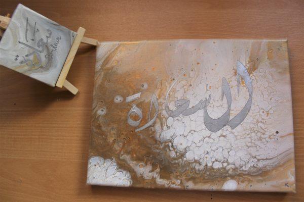 Toiles calligraphie arabe bonheur