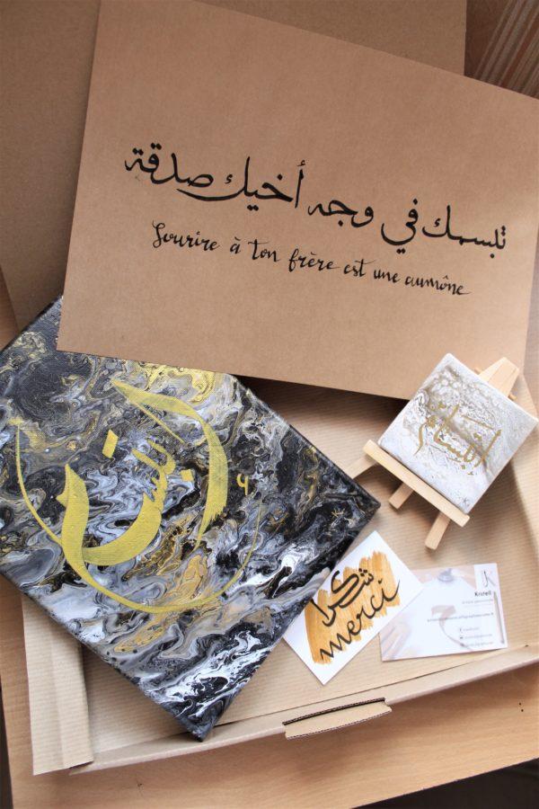 Box calligraphie arabe