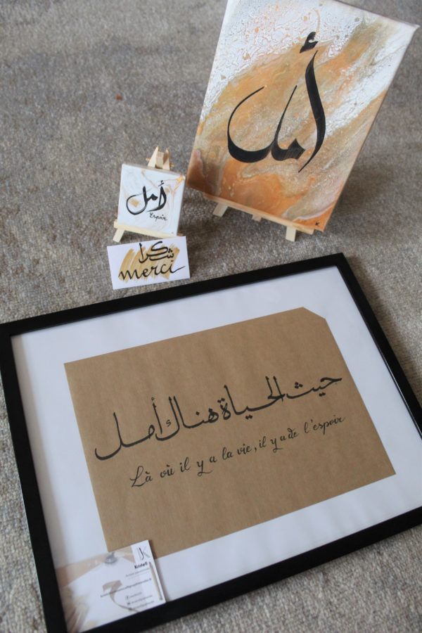 Coffret calligraphie arabe 2021