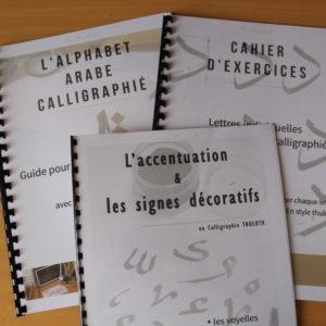 > Rubrique NUMERIQUE/PDF
