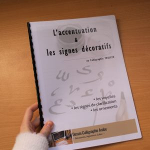 ebook tashkeel calligraphie