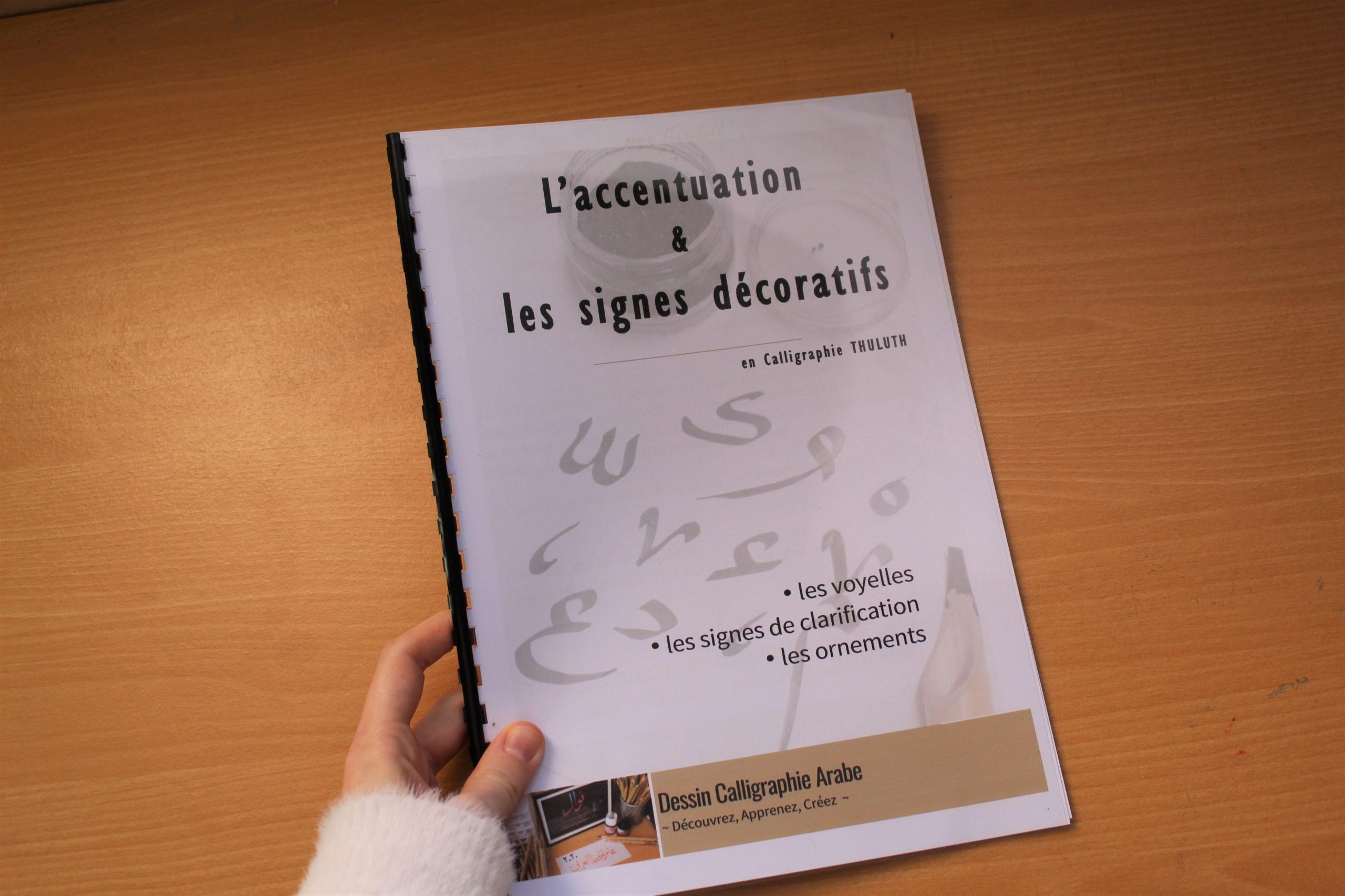 Ebook tashkeel calligraphie arabe