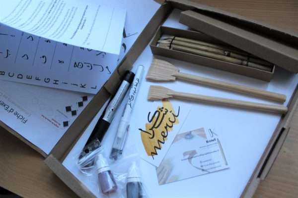 box matériel calligraphie arabe