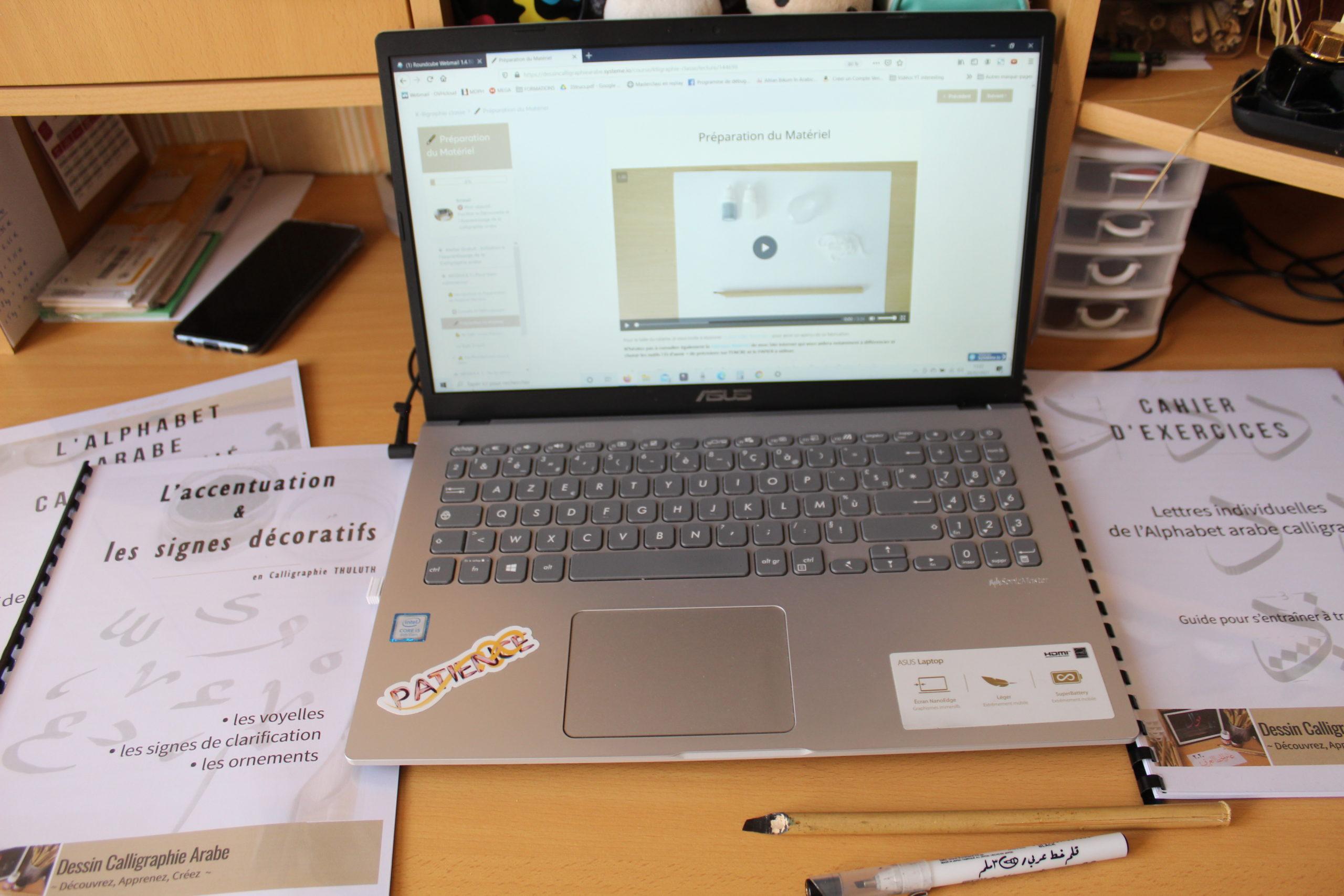 Formation en ligne apprendre calligraphie arabe