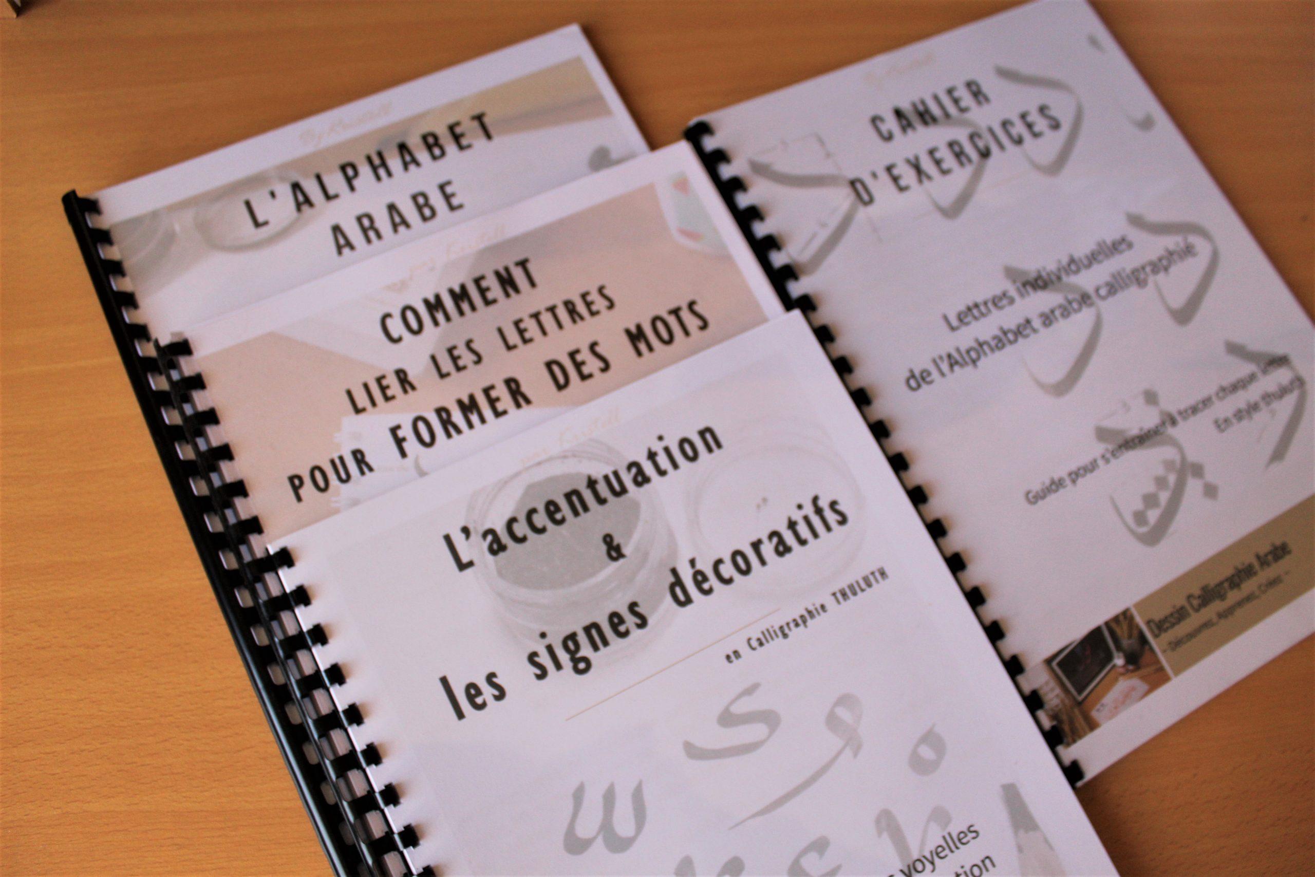 Ebooks pour apprendre la calligraphie arabe