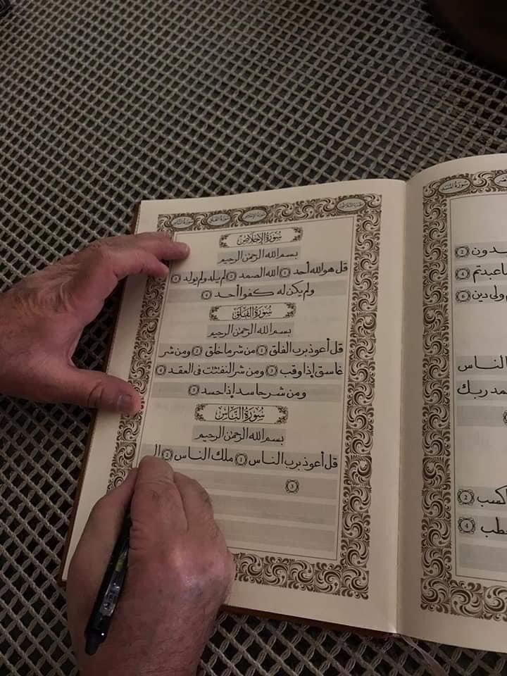 calligraphie du Coran